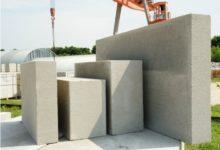 Photo of Строительство из пеноблоков