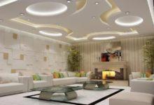 Photo of Ремонт квартиры: потолок в гостиной